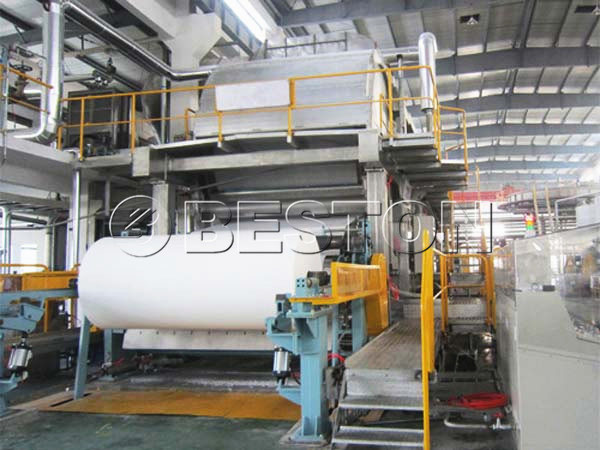 BT-1092 waste paper recycling machine