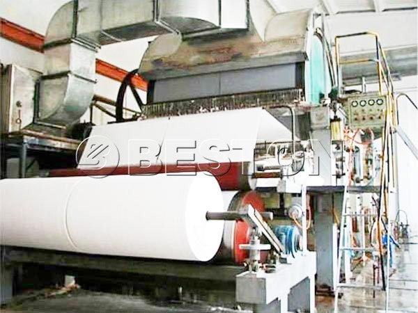 BT-1575 waste paper recycling machine